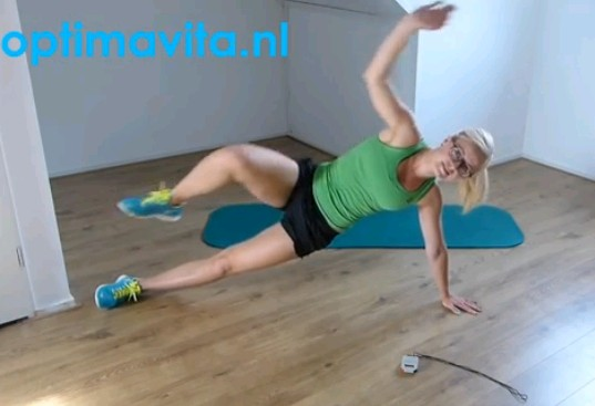 Photo of Core Stability Workout – 7 minuten